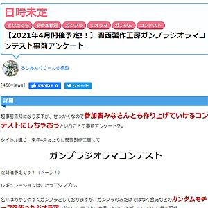 top_mini_13